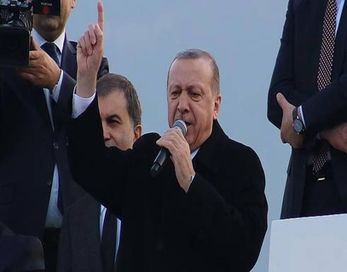 أردوغان: 850 كم مربعا تحت سيطرتنا حاليا بعفرين