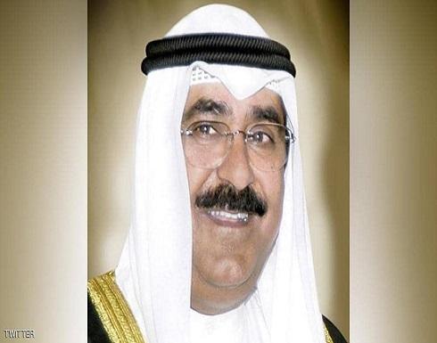 الشيخ مشعل الأحمد يؤدي اليمين الدستورية وليا للعهد