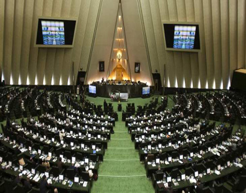 البرلمان الإيراني: ينبغي تمزيق الاتفاق بين الحكومة ووكالة الطاقة الذرية