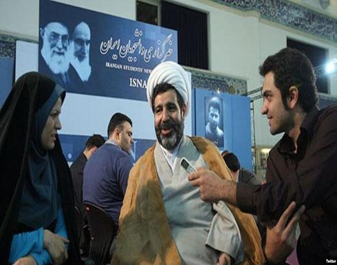 جديد القاضي الإيراني الهارب.. عيادة ألمانية تكذبه