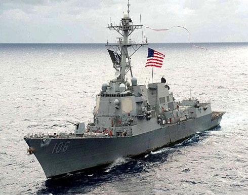 بكين قلقة من عبور سفن حربية أميركية مضيق تايوان