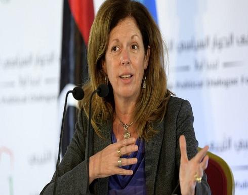 الأمم المتحدة تعلن موعد الانتخابات في ليبيا