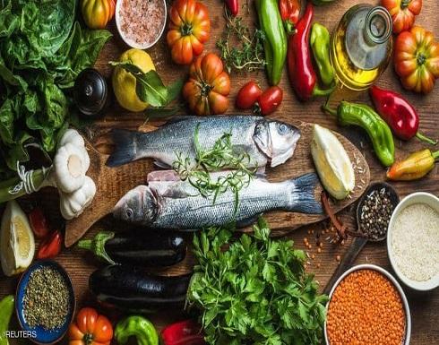 مأكولات البحر المتوسط تحارب الخرف والزهايمر