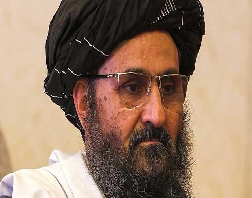مصدر في طالبان: سيتم تعيين الملا عبد الغني برادر وزيرا للخارجية