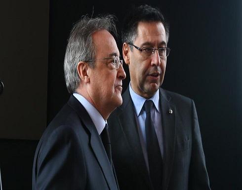 هدف ريال مدريد يشغل بال برشلونة