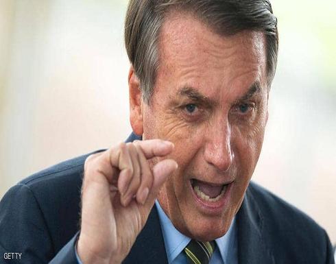 """بأمر القضاء.. الرئيس البرازيلي """"لن يفلت"""" من الكمامة"""