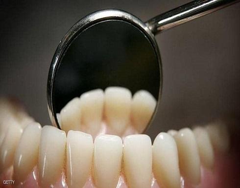 """""""لا حشو أسنان بعد اليوم"""".. الطب يقدم الحل"""
