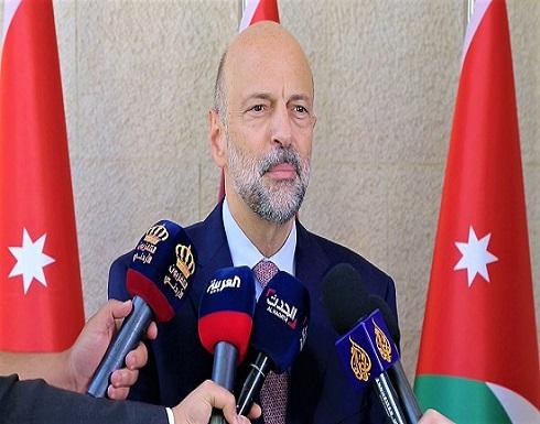 الرزاز : موقف الأردن ثابت تجاه إجراءات إسرائيل في ضم أراض من الضفة الغربية