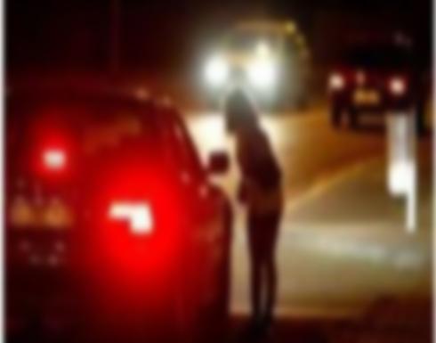 تفكيك شبكة من الفتيات والشبان تمتهن المراودة في الطريق العام ليلا في تونس