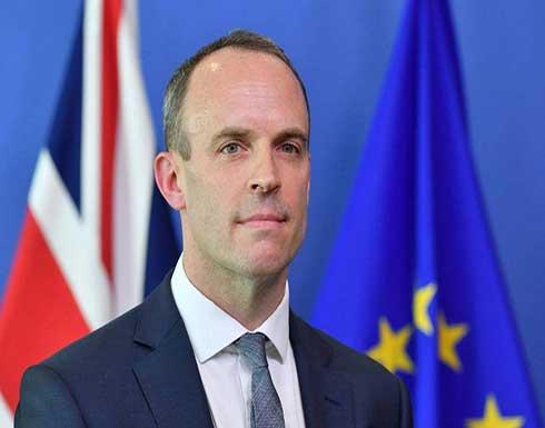 بريطانيا ترحب بمبادرة السلام السعودية لإنهاء حرب اليمن