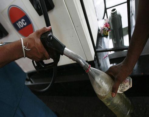 الهند تعول على منتجين آخرين لتأمين احتياجاتها النفطية بعد انتهاء إعفاءات إيران