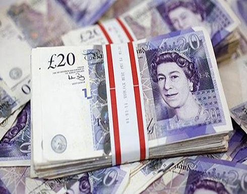 الإسترليني يسجل أعلى مستوى مقابل الدولار في 3 سنوات