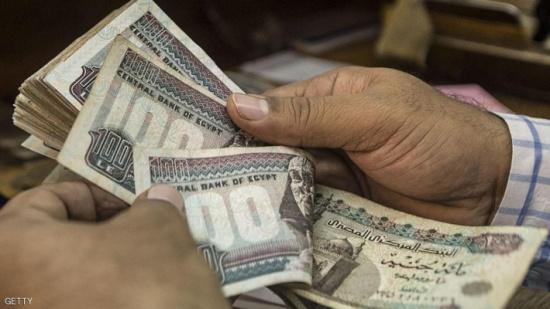 ارتفاع نسبة نمو الاقتصاد المصري