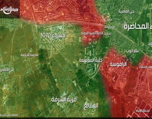 المعارضة السورية تعلن فك حصار حلب