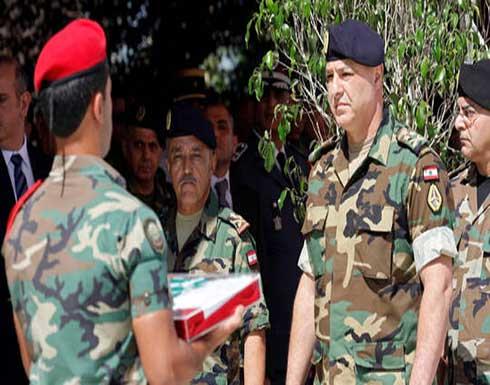 قائد الجيش اللبناني: لن نسمح بإغراق لبنان في الفوضى