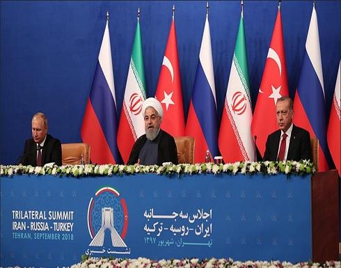 بيان قمة طهران: ملتزمون بمعالجة الوضع في إدلب وفق روح أستانة