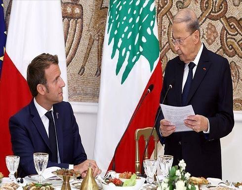 ماكرون يبحث مع عون تشكيل الحكومة اللبنانية