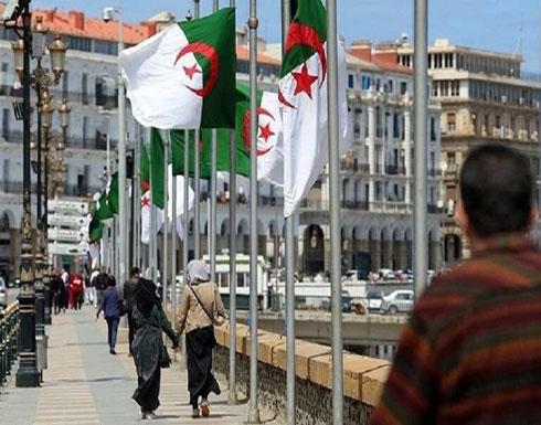 هزة أرضية بقوة 4.5 درجة تضرب مدينة سكيكدة الجزائرية