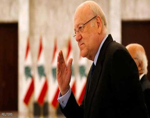 أول ظاهرة إيجابية بعد إعلان الحكومة اللبنانية الجديدة