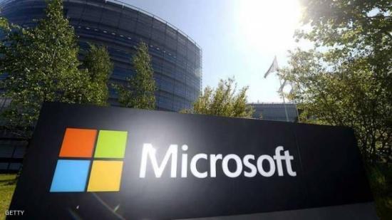 مايكروسوفت: التحديثات الأمنية الحديثة تبطئ الأجهزة