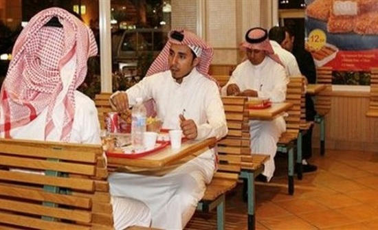 السعودية تلزم المطاعم توضيح السعرات الحرارية للأطعمة.. وغرامات على المخالفين