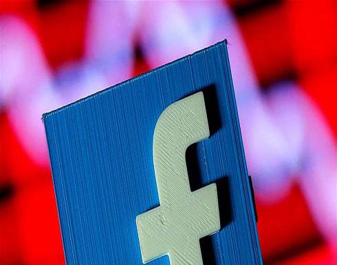 ميزات جديدة من فيسبوك لحسابات الموتى!
