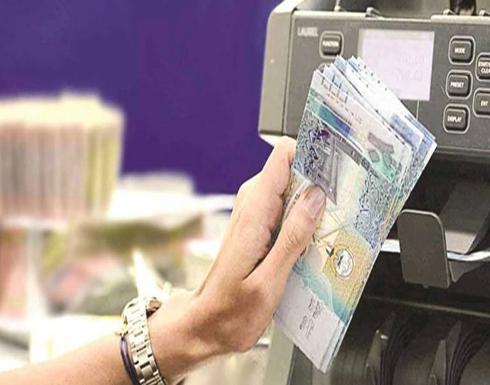 بجمالها وأناقتها.. كويتية تحقق مبالغ ضخمة باصطياد عملاء البنوك
