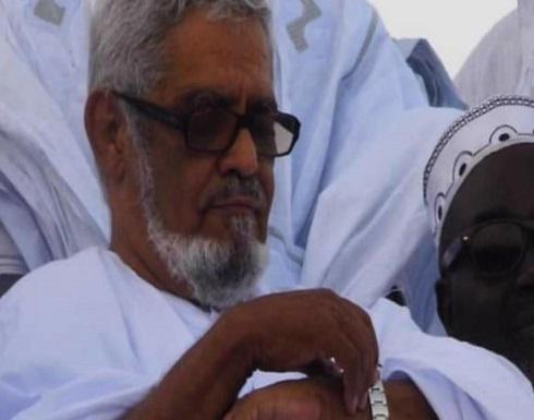 وفاة بدر الدين أحد أبرز الوجوه السياسية في موريتانيا منذ الاستقلال