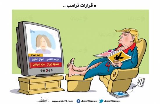 قرارات ترامب