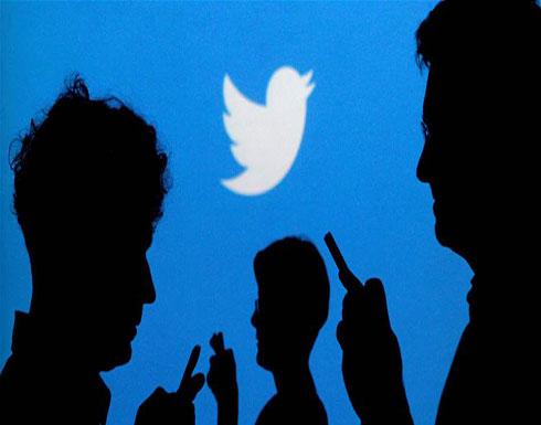 """تصميم جديد محدث لموقع """"تويتر"""".. تعرفوا الى التغيرات"""