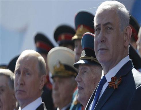 مسؤول سابق بالموساد: التدخل الروسي سيكون لصالح نتنياهو