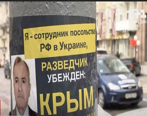 الخارجية الروسية تستدعي القائم بالأعمال المؤقت الأوكراني لدى موسكو