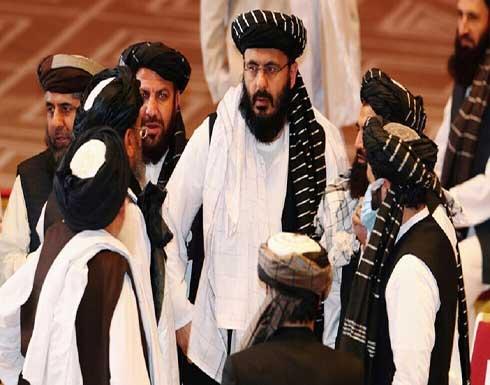 الحكومة الأفغانية : إضعافنا ليس في مصلحة أحد وستكون له تداعيات سلبية على العالم