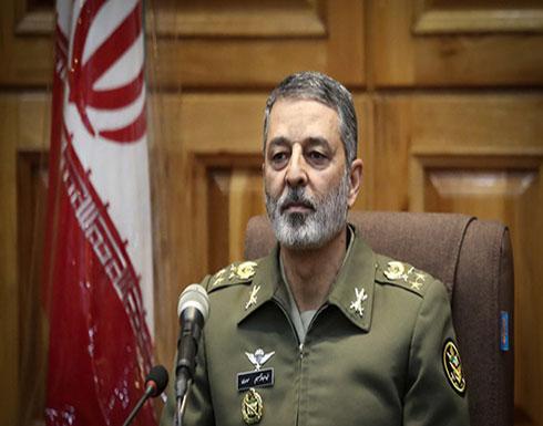 قائد الجيش الإيراني يدعو قوات بلاده كافة إلى التأهب للحرب