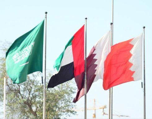 صحيفة كويتية: الأزمة الخليجية في طريق التسوية