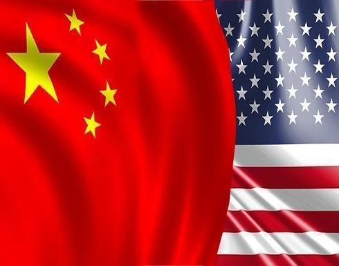 بكين تهدد باتخاذ إجراءات عقابية ضد واشنطن