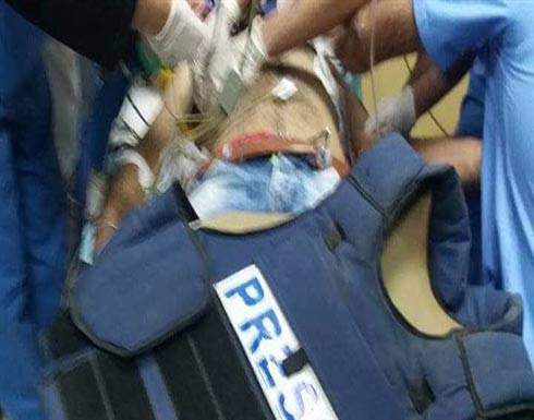 غزة: إصابة 3 صحفيين برصاص الاحتلال أحدهم في حالة حرجة