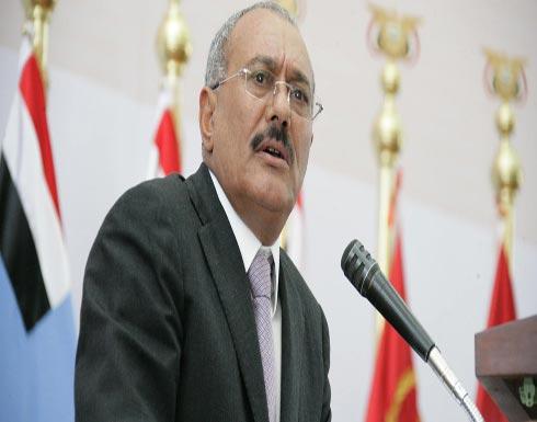"""صالح يدعو إلى مصالحة """"لا تستثني أحدا"""" في اليمن"""
