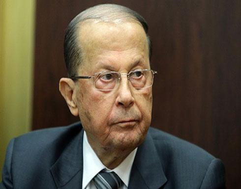 """عون يلتقي """"مجموعة دعم لبنان"""".. ويطلب مساعدة عربية"""