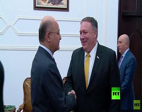 الرئيس العراقي ووزير الخارجية الأمريكي يؤكدان على ضرورة وقف العمليات العسكرية التركية في سوريا