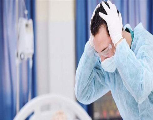 دراسة صادمة.. واحد من بين 12 مريض يموتون بسبب الاخطاء الطبية!