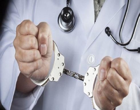 الإطاحة بطبيب فرنسي لديه هوس الاعتداء على الأطفال