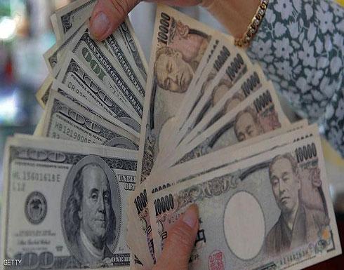 الين يرتفع بعد إبقاء الفائدة اليابانية.. والدولار يتعثر