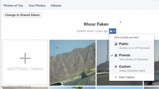 5 نصائح لحماية خصوصيتك على فيسبوك