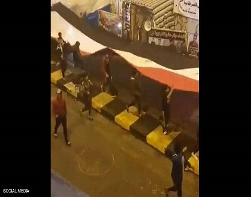 بالفيديو.. متظاهرون عراقيون يحتفلون بمقتل سليماني