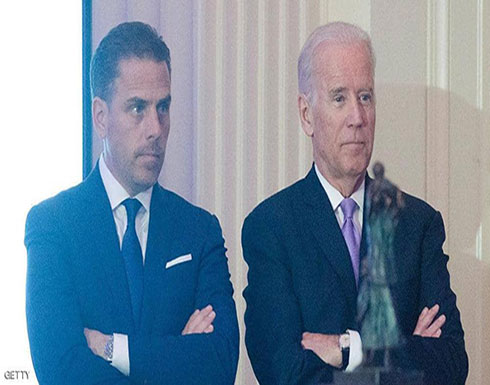 """عزل ترامب.. نجل بايدن """"مطلوب"""" أمام لجان التحقيق"""
