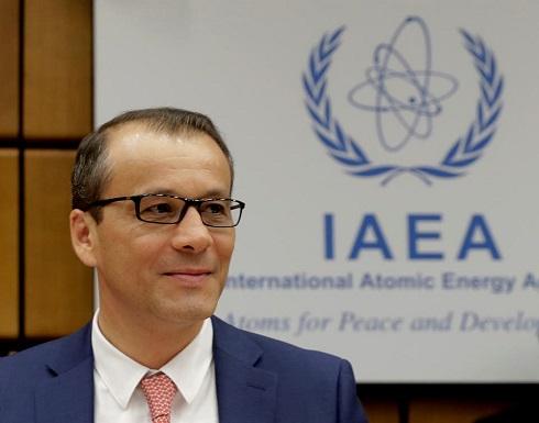 الوكالة الذرية: أكدنا ضرورة التزام إيران بشروط الاتفاق