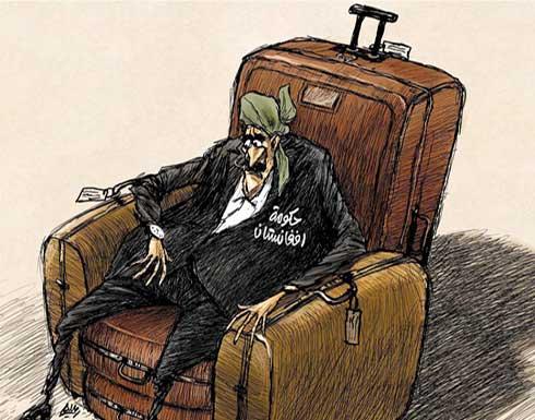 هروب الحكومة الافغانية