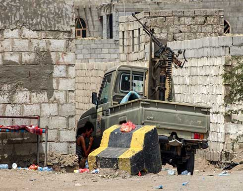 اليمن.. مقتل قائد الحوثيين بجبهة الزاهر في البيضاء
