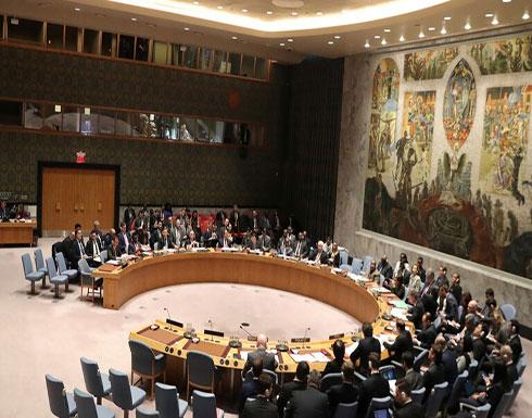 بعد صمت محرج.. تحرك لمجلس الأمن في وجه الوباء